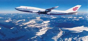 国际航班可以带几条烟(想请问下飞机上可以带)