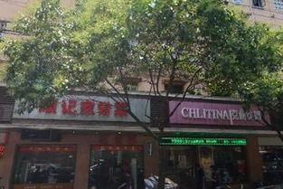 杭州风味小吃北邮北门