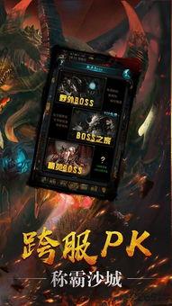 血狱天下手游官网下载 血狱天下手机版下载v1.0.1 安卓版 2265手游网