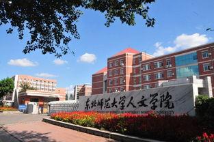 东北师范大学新生指南之院研究生会竞选