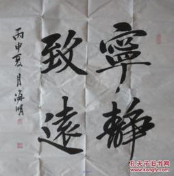 名家书法作品(中国历史上的十大著名书法家,你最喜欢谁的书法)