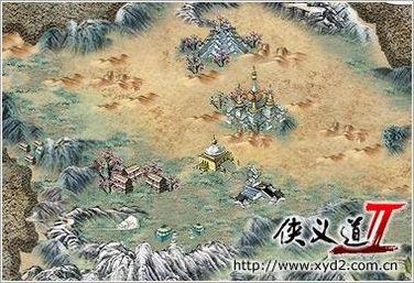 侠义道Ⅱ 17173网游专区