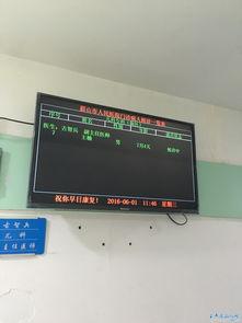 堂堂市人民医院,电脑挂号系统跟屎一样 聚焦眉山