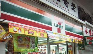 便利店经营管理(开超市怎么管理)