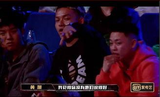 中国新说唱又来了,这次说唱real了吗