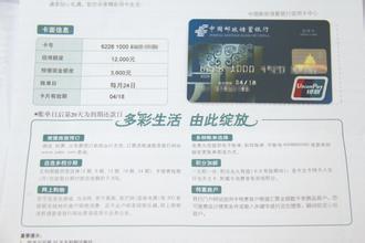 建设银行信用卡额度一般是多少(哪的信用卡额度大好办)_1679人推荐