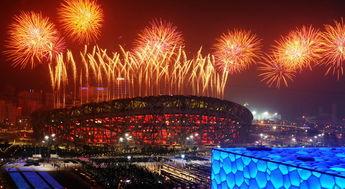 2008年北京奥运会-你累吗