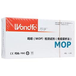 800*800图片:吗啡 mop 检测试剂 免疫层析法 卡型 万孚