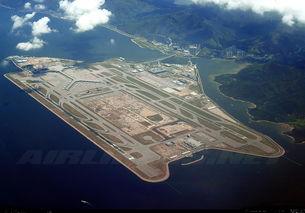 香港的旧启德机场与新的赤腊角机场