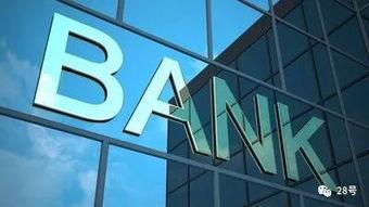青岛银行贷款(在青岛买房贷款必须是)