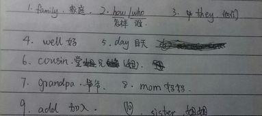 中国英文怎么写