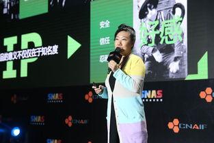 爱奇艺副总裁王世颖强ip矩阵是引爆文娱产业的关键