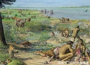 十亿年前地球文明或高度发达 外星入侵者曾亲手 送葬 史前人类