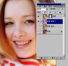 photoshop修改照片成为美女
