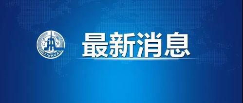 31省区市新增确诊124例本土117例1月25日31省区市疫情最新消息