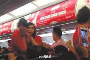 亚航空姐被中国乘客泼热水。