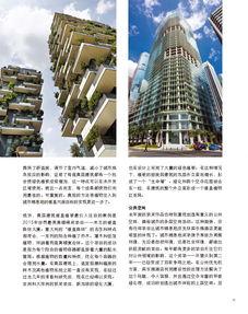 书中精选了多个方面的世界最美高层建筑,包括不同区域的最美高层建筑,最具创新的建筑,最佳性能的建筑等.