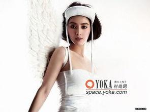 范冰冰写真集 史上性感超清晰版 silk的时尚博客 YOKA时尚博客