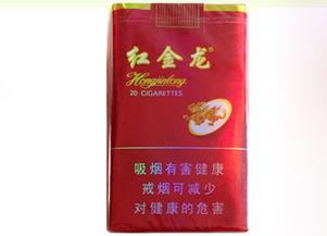 中国十大名烟(中国十大最贵名烟)