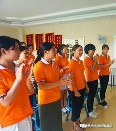 武汉地区佛祖岭小金星幼儿园