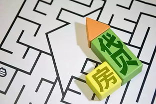 如果有多余的房子是卖出炒股票好还是出租当房东好?