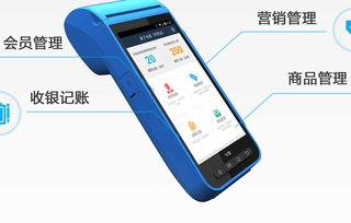 拉卡拉推出的智能POS为德云社票友提供便捷支付方式
