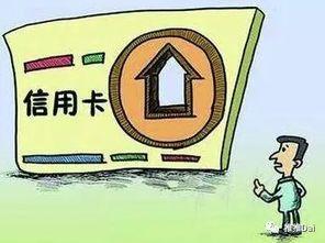 信用卡个人信用贷款(个人信用报告中的信用)