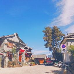 游覽麗江古城語錄