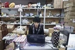淘宝热店(淘宝的人气店铺?)