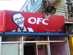 奥巴马炸鸡 餐馆现身街头引热议 肯德基表示侵权