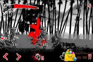 血饮狂刀 5