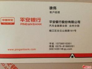 个人贷款申请条件(个人向银行贷款,怎么)