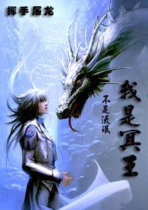 转世重生小说 奇幻玄幻小说推荐 好看的完本免费小说推荐