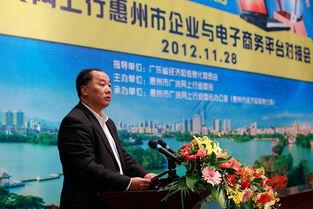 广业集团在惠州市的公司有哪些?