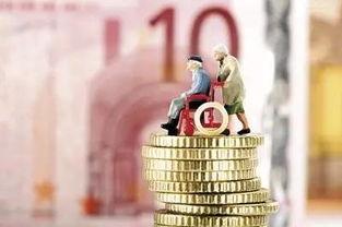 继续提高退休人员养老金标准今年开年以后,一些地方已经提高了养老金待遇.