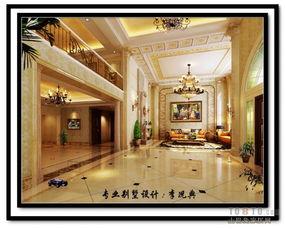 别墅大厅欧式装修效果图