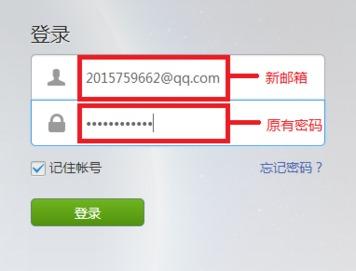 怀疑微信账号被盗了怎么办