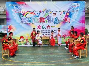 传统文化有关节目