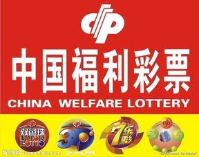 北京pk10计划是真的吗0