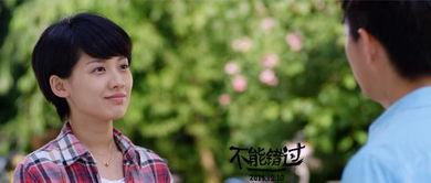 校园青春片《不能错过》,12月10日全国上线公映.