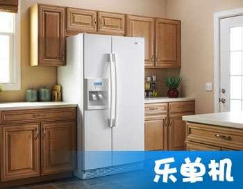 烟可以放冰箱吗(烟可以放在冰箱里保鲜吗?)