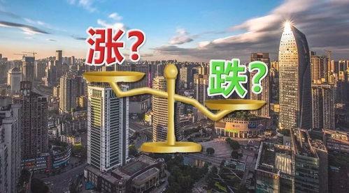 一月份我国商品住宅销售价格稳中有降从1月新建商品住宅房价环比榜看,大连以1.6%的环比涨幅位居70城市之首,