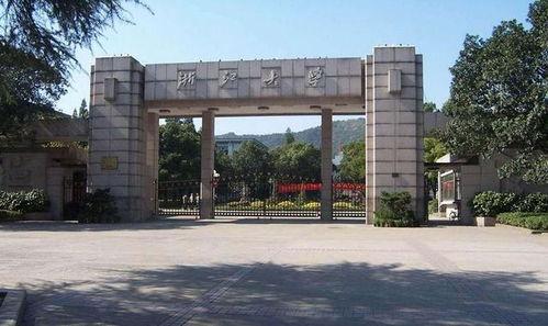 南京的a类大学有哪些 专升本
