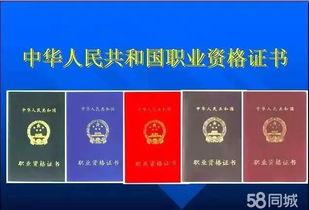 石家庄报名考高级电工证锅炉证中级技师钳工证汽车维修