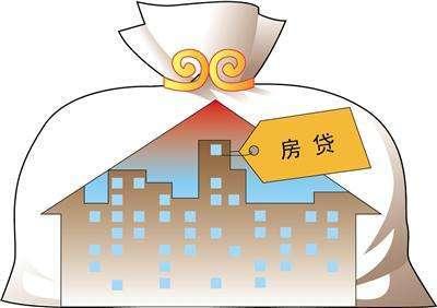 可以贷款吗(中国18可以贷款吗)