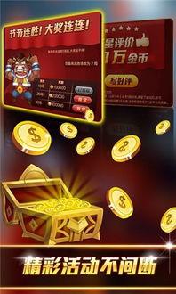 斗牛牛软件(红包斗牛作弊软件下载)