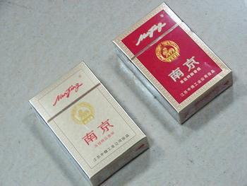 南京烟(南京烟多少种)