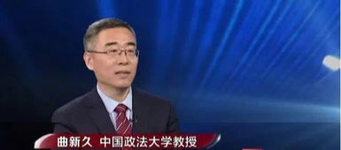 """对于如何防范""""冒充公检法诈骗"""",《今日说法》栏目邀请了腾讯首席安全专家陆兆华。"""