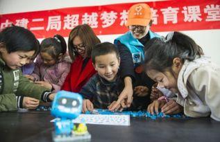 四川打造老幼共生模式农村文化礼堂