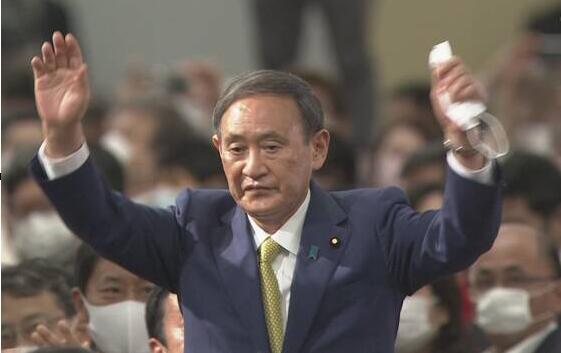 当选新一任自民党总裁菅义伟衷心感谢安倍为日本8年来的付出